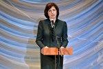 Глава Администрации президента Наталья Кочанова