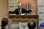 Главный раввин Религиозного объединения общин прогрессивного иудаизма в Беларуси Григорий Абрамович