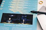 Фотопроект 23. Армия меняет… Андрея Шубадерова и Юлии Мацкевич