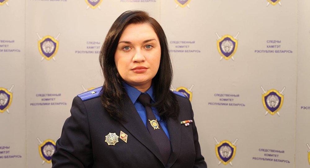 Официальный представитель Следственного комитета Беларуси Юлия Гончарова