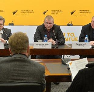 LIVE_Пресс-конференция к визиту главы ПА ОБСЕ в Минск