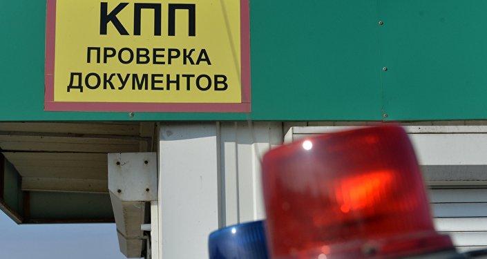 Вооруженные люди попытались пробиться  в республику Беларусь  изУкраины