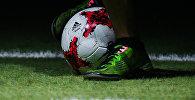 Презентация новой формы сборной России по футболу и официального мяча Кубка конфедераций - 2017