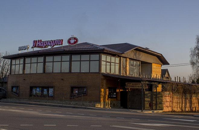 Кафе У Наркули названо в честь туркменской женщины