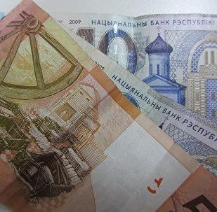Беларускія грошы