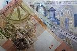Белорусские деньги, архивное фото