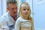 Доктор всегда знает как успокоить детские слезы: послушав Алису, он пообещает ей, что надолго они с мамой в больнице не задержатся