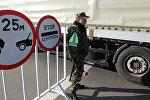 На белорусской границе