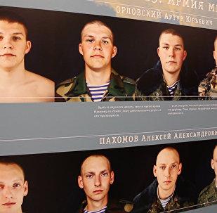 Армия меняет: фотопроект о службе представили в музее ВОВ