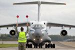 Транспортный самолет ИЛ-76, архивное фото