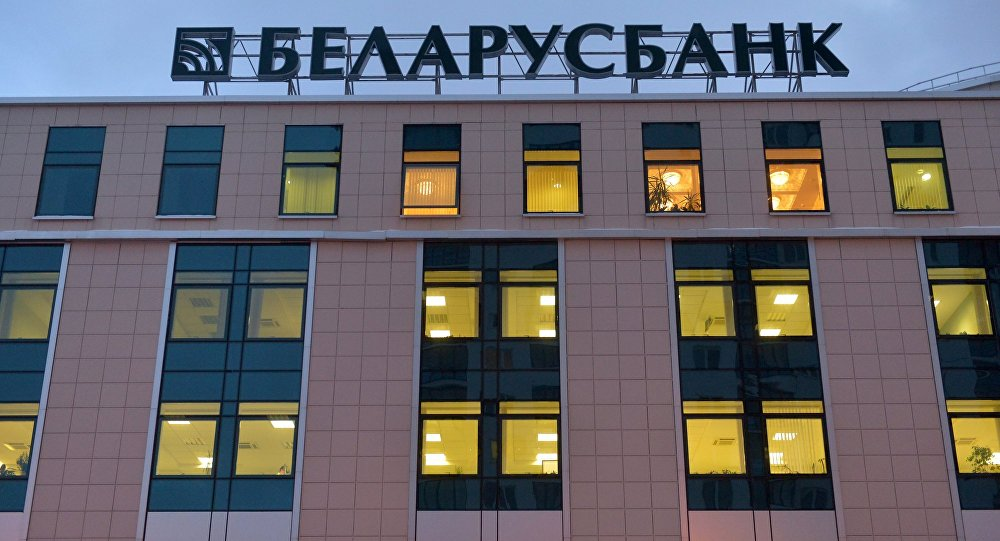 Здание Беларусбанка в Минске