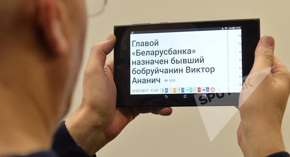 Сообщение о назначении Виктора Ананича новым главой Белераусбанка