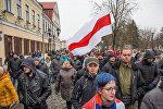 Марш нетунеядцев в Гродно