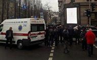 Место убийство депутата Дениса Вороненкова в Киеве