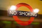 Табличка Нет курению, архивное фото