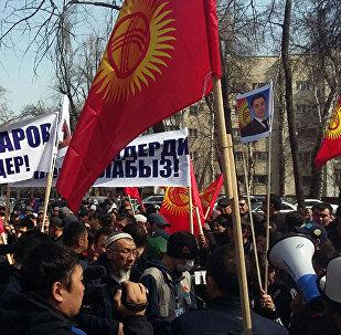 Митинг в Бишкеке в поддержку Садыра Жапарова