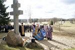 Освящение креста в Хатыни