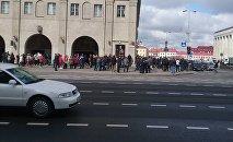Акция протеста возле Октябрьской площади