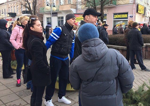 Участники несанкционированной акции в Бобруйске