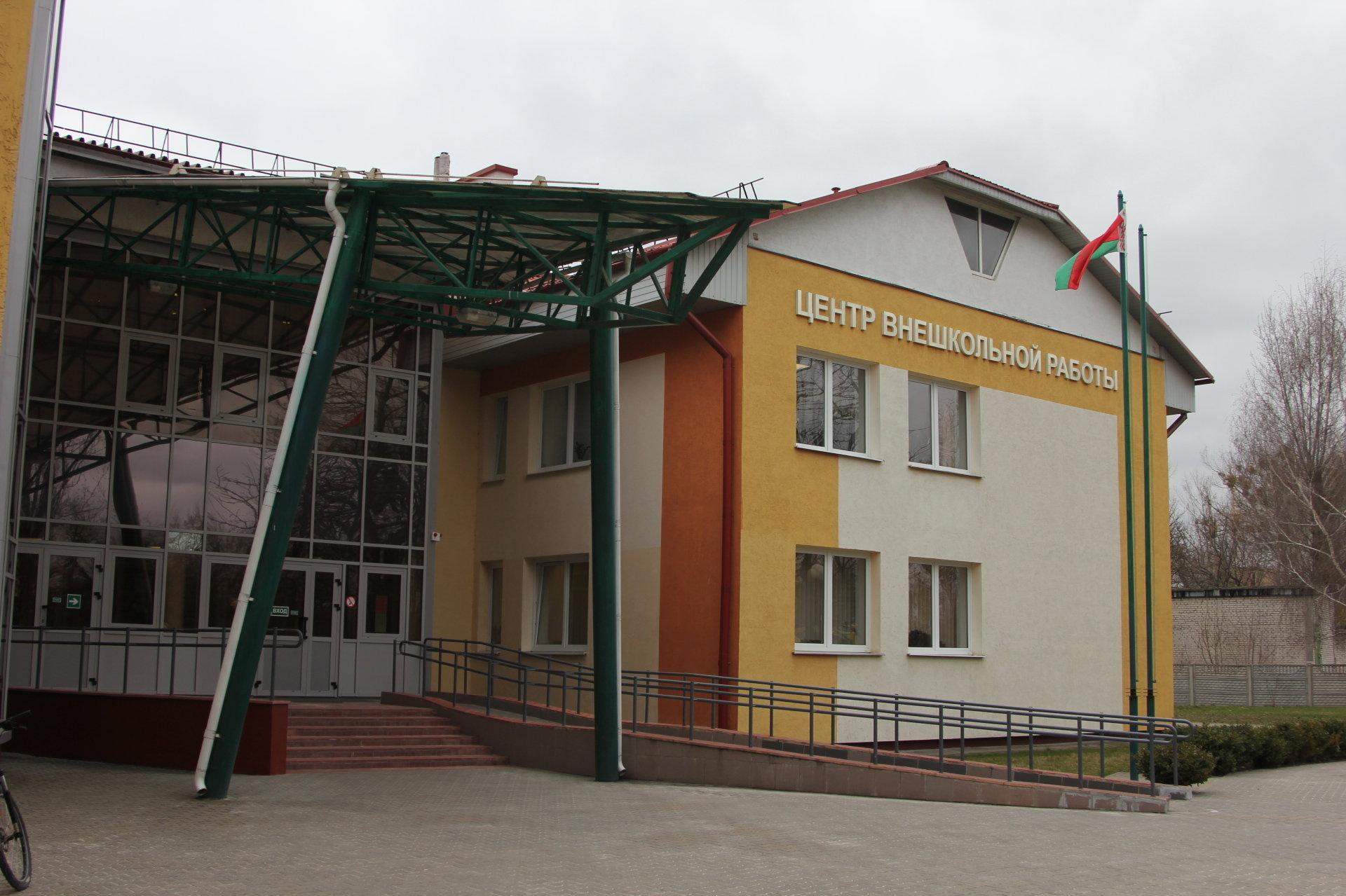 Пост №1 был образован в марте 1972 года при Брестском городском доме пионеров и школьников, сейчас это ГУО Центр дополнительного образования детей и молодежи