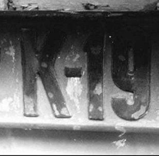 Табличка с подводной лодки К-19
