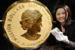 Украденная монета