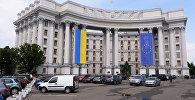 Здание МИДа Украины, архивное фото