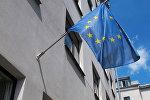 Сцяг ЕС на будынку Прадстаўніцтва ў Мінску