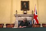 Премьер-министр Великобритании Тереза Мэй подписала письмо в ЕС о начале запуска Brexit
