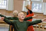 Валентин Елизарьев на репетиции