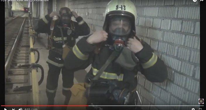 МНС апублікавала відэа вучэнняў на станцыі метро Малінаўка