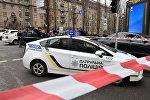 Полиция на месте убийства Вороненкова в Киеве