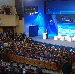 Путин на пленарной сессии форума Арктика — территория диалога