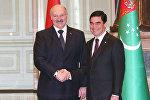 Переговоры Александра Лукашенко и Гурбангулы Бердымухамедова  в Ашхабаде