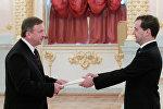 Андрей Кобяков и Дмитрий Медведев, архивное фото