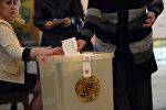 Выборы в НС РА. Голосование. Выборы
