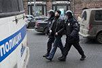 Полиция задержала 29 человек за нарушение общественного порядка на Тверской улице