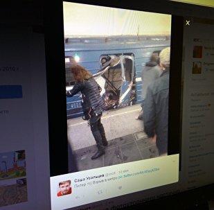 Выбух у метро Санкт-Пецярбурга