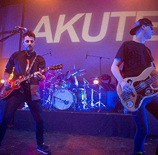 Концерт Akute