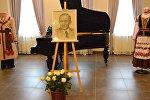У Татарстане адкрылася выстава, прысвечаная Янке Купале