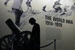 Национальный музей Первой мировой войны в Мемориале Свободы в Канзас-Сити