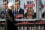 Кіраўнік партыі Нацыянальны фронт Марын Ле Пэн