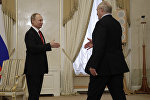 Владимир Путин и Александр Лукашенко на встрече в Санкт-Петербурге 3 апреля 2017 года