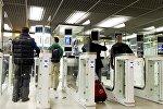 Паспортный контроль ЕС в аэропорту