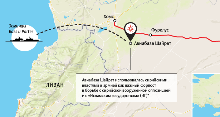 Инфографика Sputnik: Ракетный удар США по сирийской авиабазе