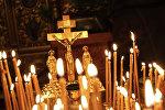 Распятие и свечи