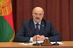 Президент Беларуси Александр Лукашенко на совещании в Академии наук
