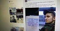 Задержанный в Минске на дне Воли россиянин Алексей Полихович депортирован из РБ