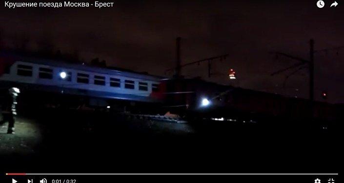 Движение поездов послеЧП споездом «Москва-Брест» восстановлено