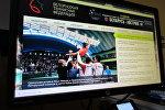 Победа белорусских теннисистов